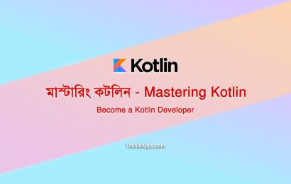 mastering kotlin - course featured image